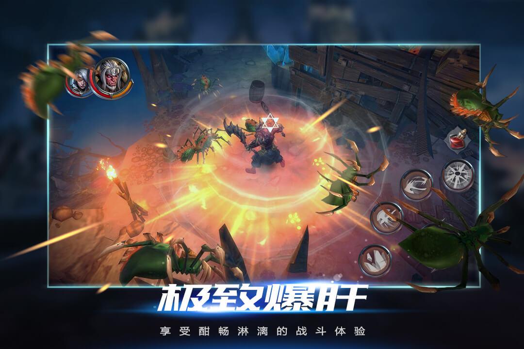 Screenshot 3: 拉結爾
