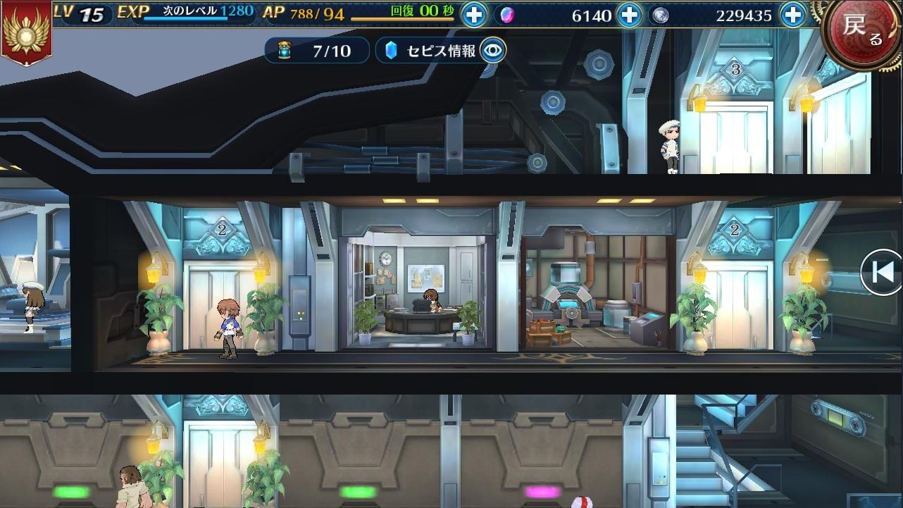 Screenshot 3: 英雄伝説:暁の軌跡モバイル