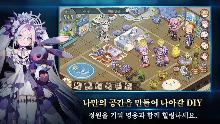 Screenshot 4: Song of Time (Korea)