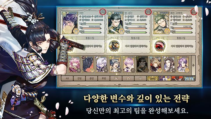 Screenshot 2: Song of Time (Korea)