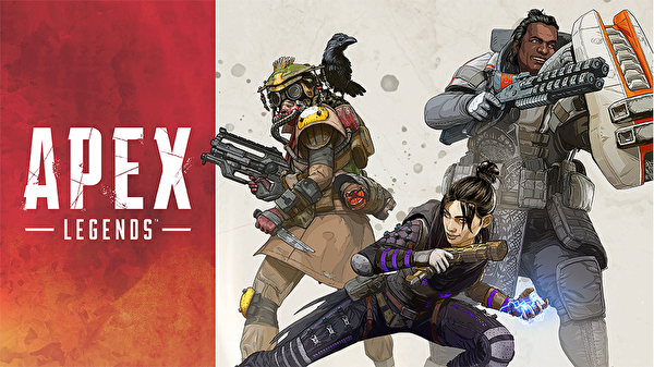 Screenshot 1: Apex Legends