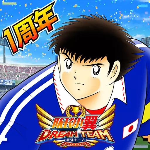 Icon: Captain Tsubasa: Dream Team   Simplified Chinese