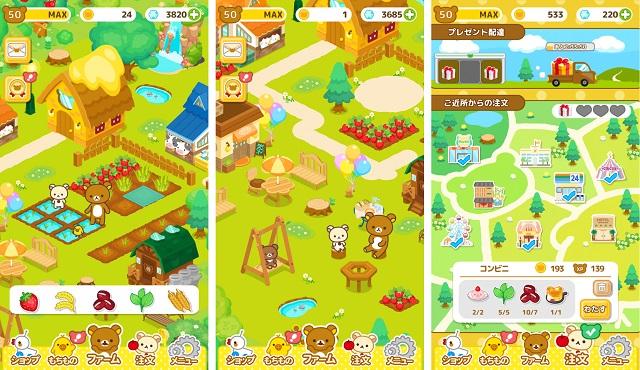 Screenshot 1: 懶懶熊農場