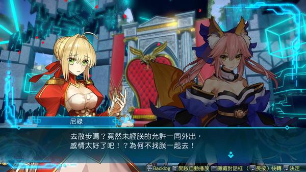 Screenshot 3: Fate/EXTELLA LINK