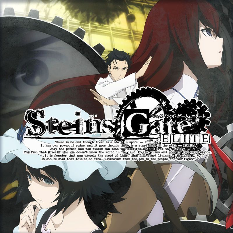 Icon: STEINS;GATE ELITE