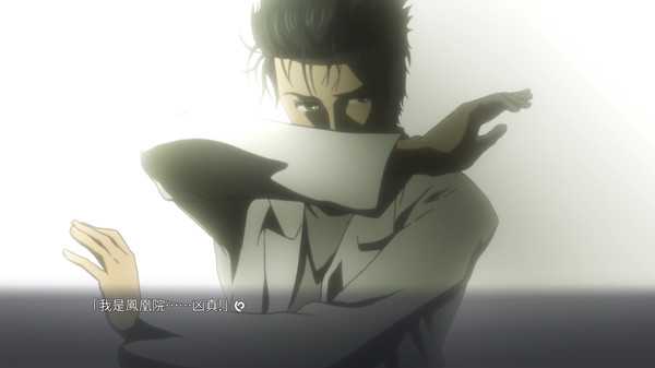 Screenshot 4: STEINS;GATE ELITE