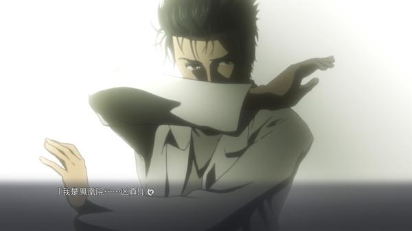 Screenshot 4: 命運石之門:Elite