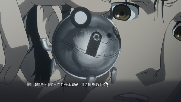 Screenshot 3: STEINS;GATE ELITE