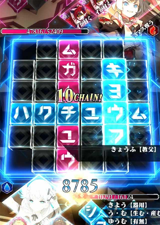 Screenshot 3: Cross × Logos