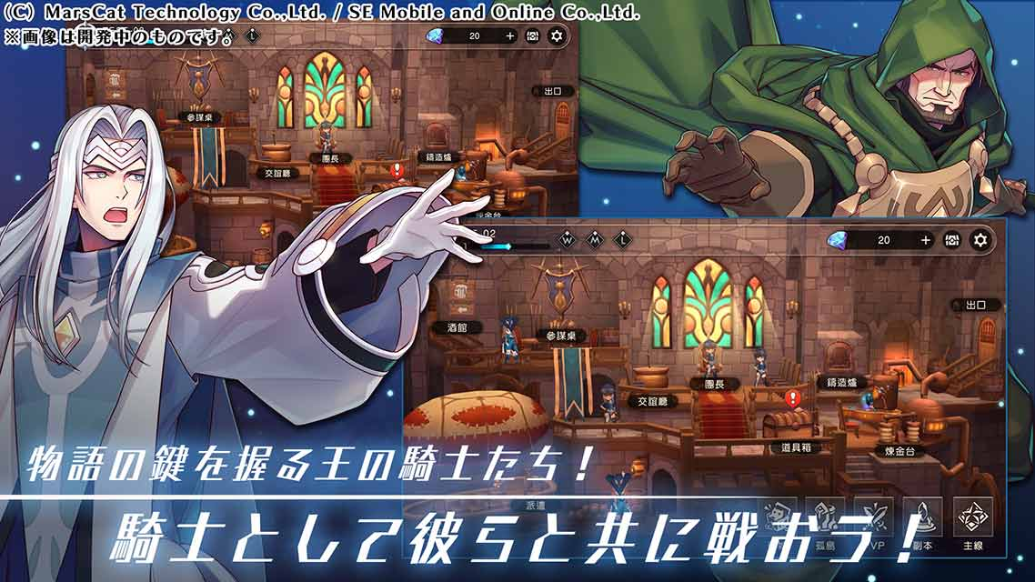 Screenshot 4: MEOW-王領騎士(日版)