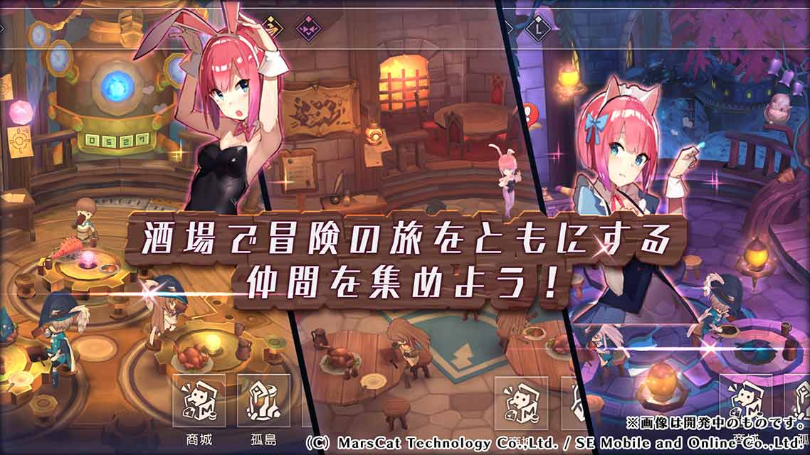 Screenshot 2: MEOW-王領騎士(日版)