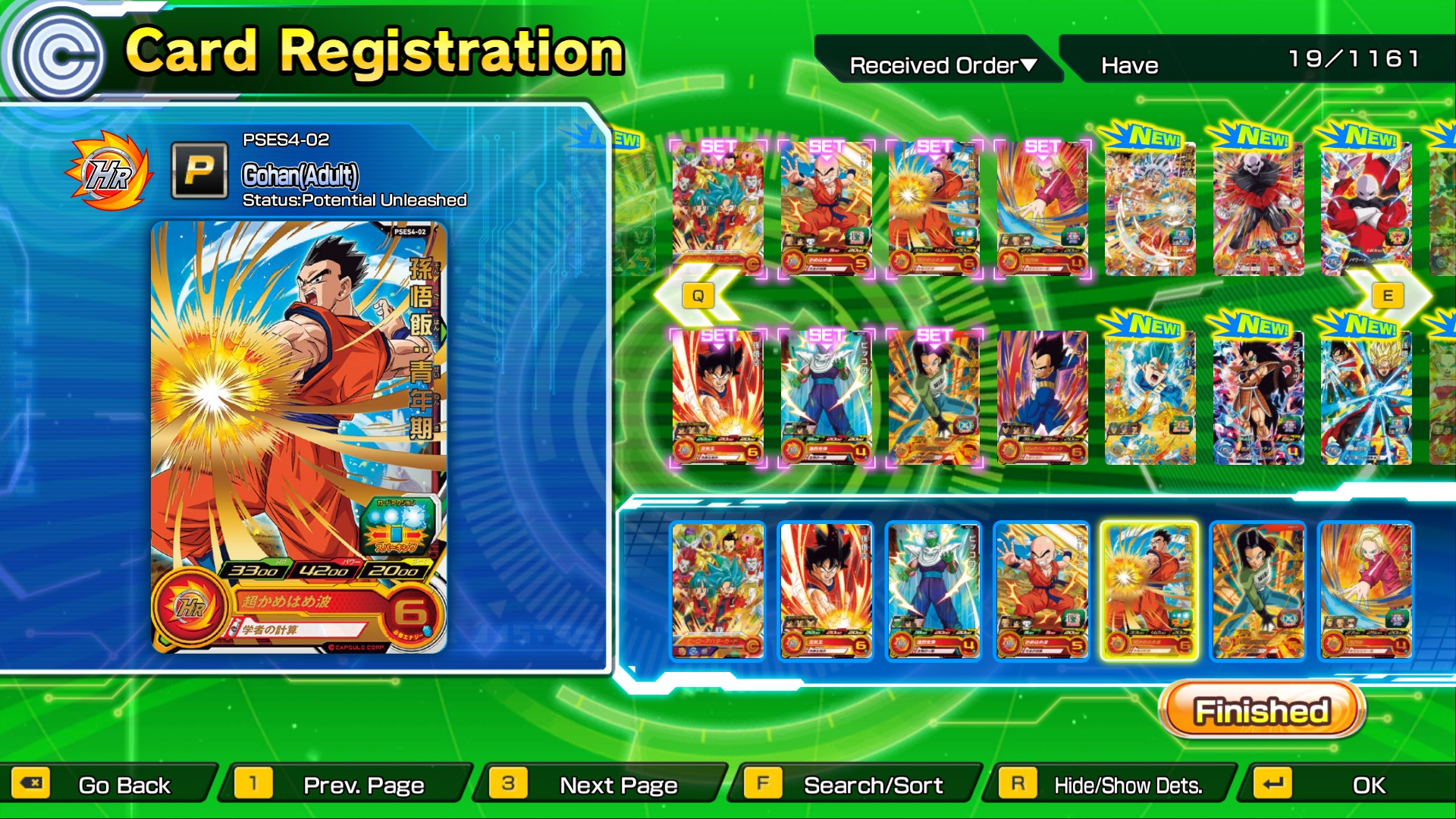 Screenshot 2: SUPER DRAGON BALL HEROES WORLD MISSION