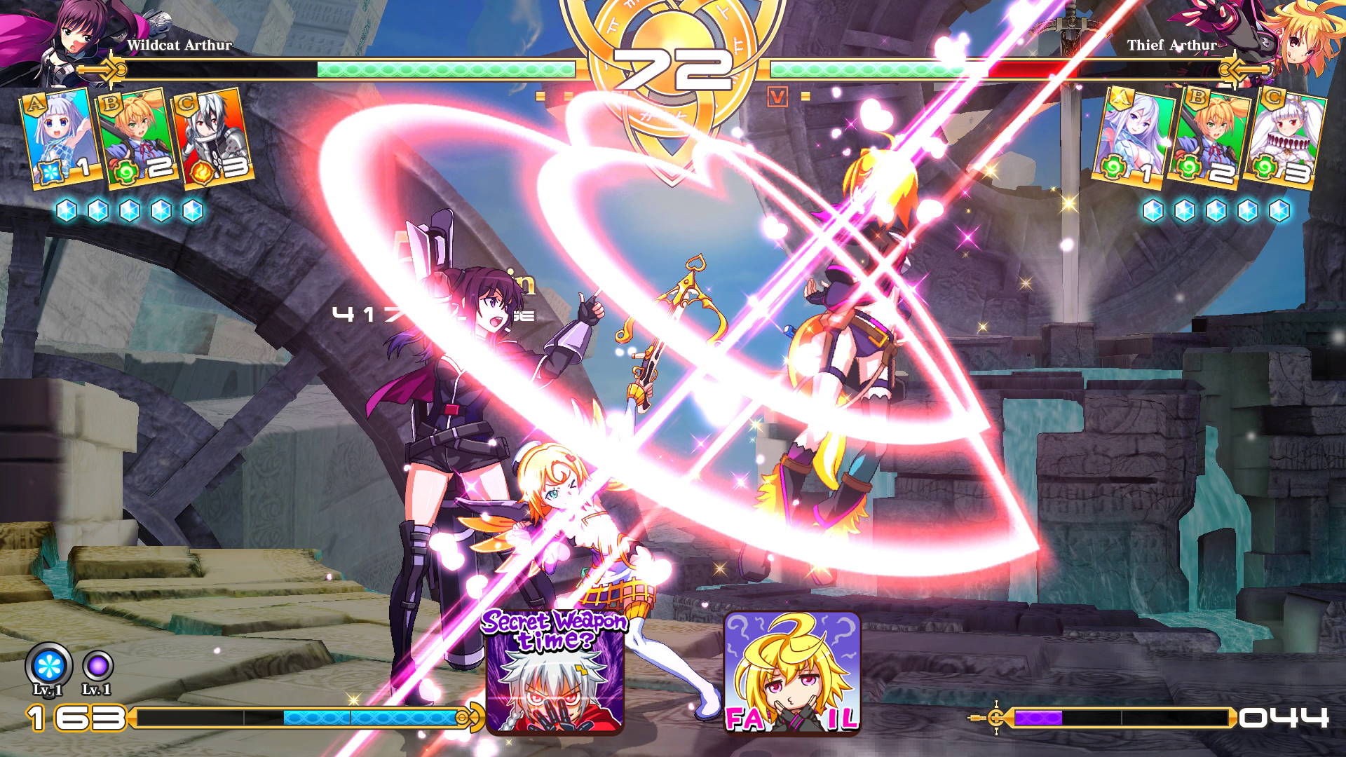 Screenshot 1: 百萬亞瑟王Arcana Blood