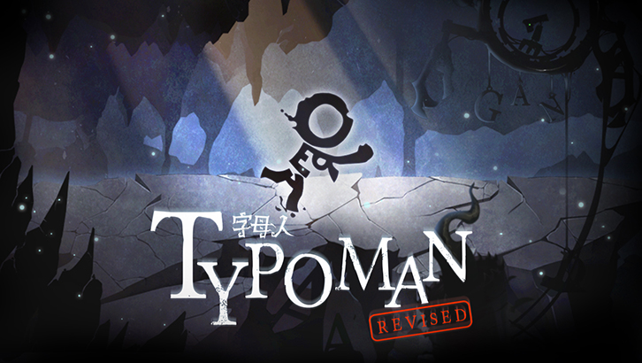Screenshot 1: Typoman
