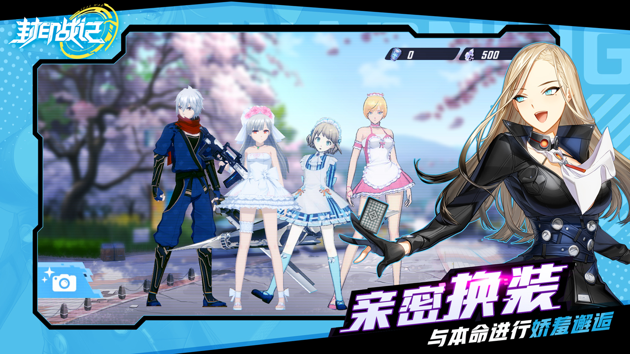 Screenshot 3: Closers M | Simplified Chinese