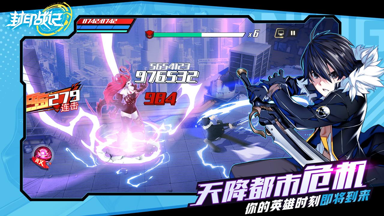 Screenshot 2: 封印者M(簡中版)
