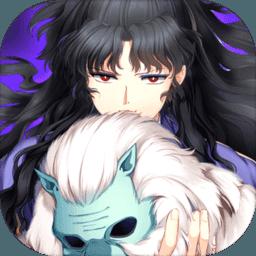 Icon: 犬夜叉-奈落之戰 | 簡中版