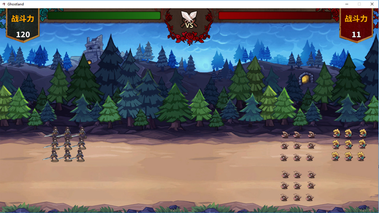 Screenshot 4: Ghost Land