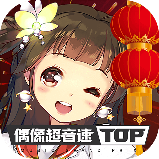 Icon: TAPSONIC TOP | Simplified Chinese