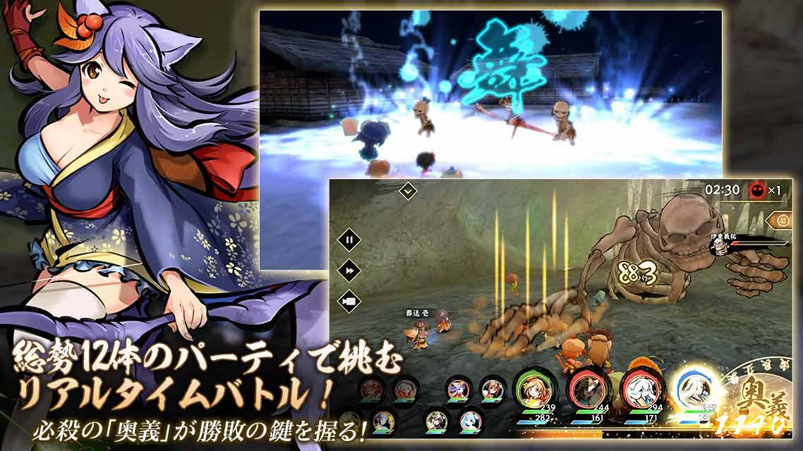 Screenshot 3: かくりよの門 -朧-