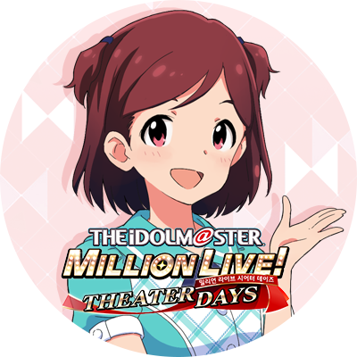 Icon: 偶像大師 MILLION LIVE!THEATER DAYS(韓版)