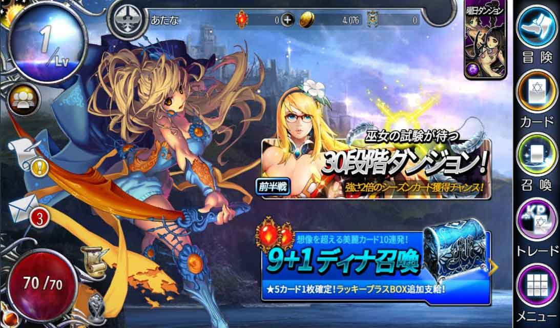 Screenshot 1: GRANATHA Reborn