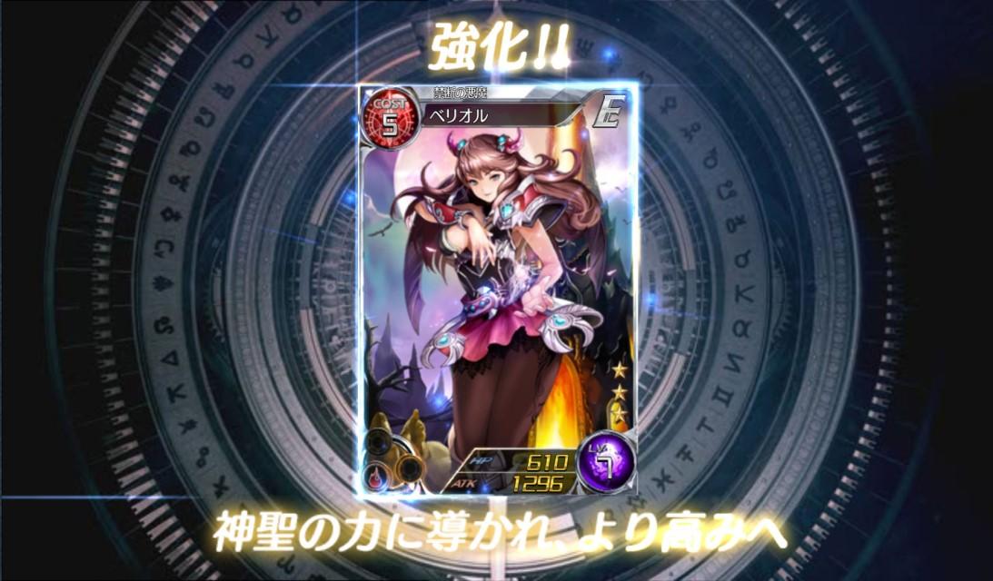 Screenshot 3: GRANATHA Reborn