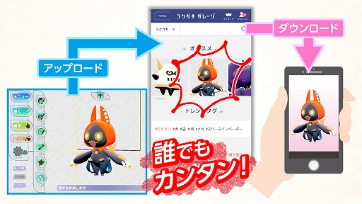 Screenshot 2: 塗鴉王國