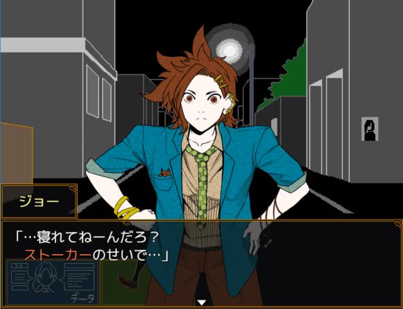 Screenshot 2: キミガシネ