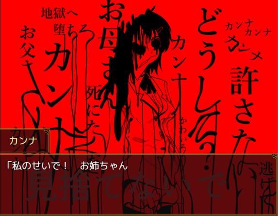 Screenshot 3: キミガシネ