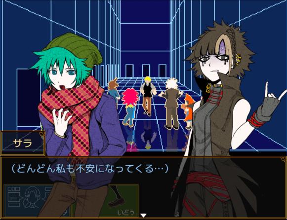Screenshot 4: キミガシネ
