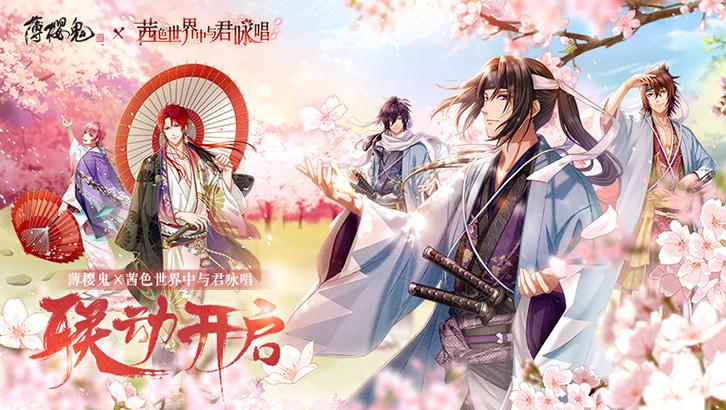 Screenshot 1: Akasasu Sekai de Kimi to Utau | Simplified Chinese