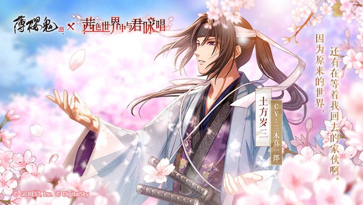 Screenshot 2: Akasasu Sekai de Kimi to Utau | Simplified Chinese