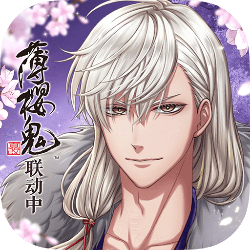 Icon: Akasasu Sekai de Kimi to Utau | Simplified Chinese