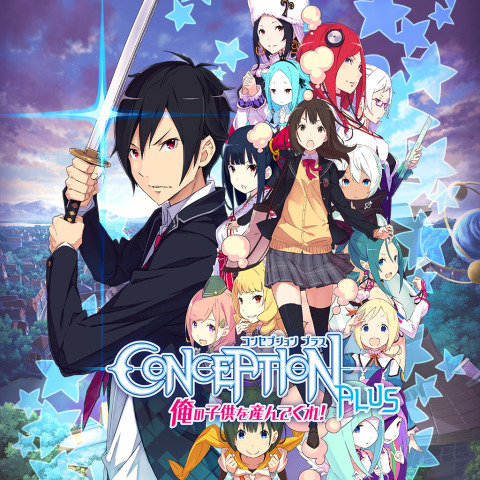Icon: CONCEPTION PLUS 產子救世錄