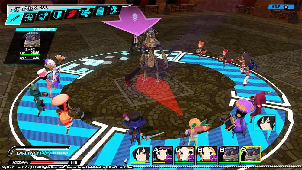 Screenshot 2: CONCEPTION PLUS 產子救世錄