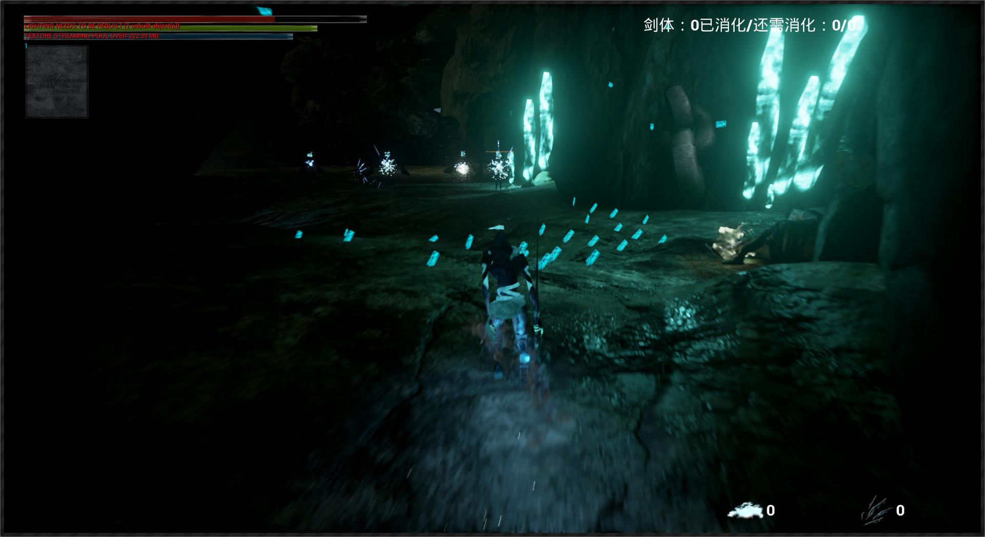 Screenshot 3: 劍魄
