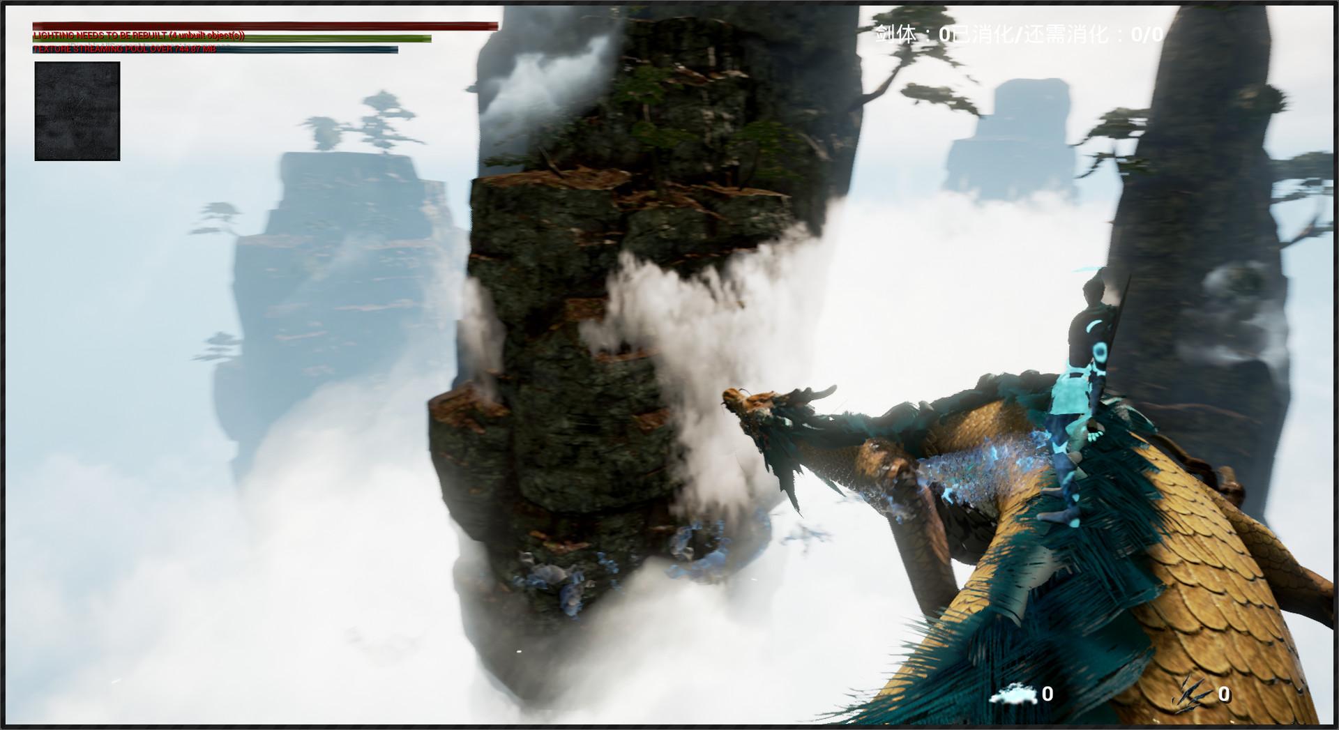 Screenshot 1: 劍魄