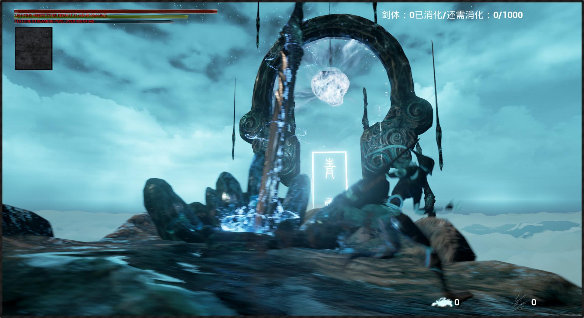 Screenshot 4: 剑魄