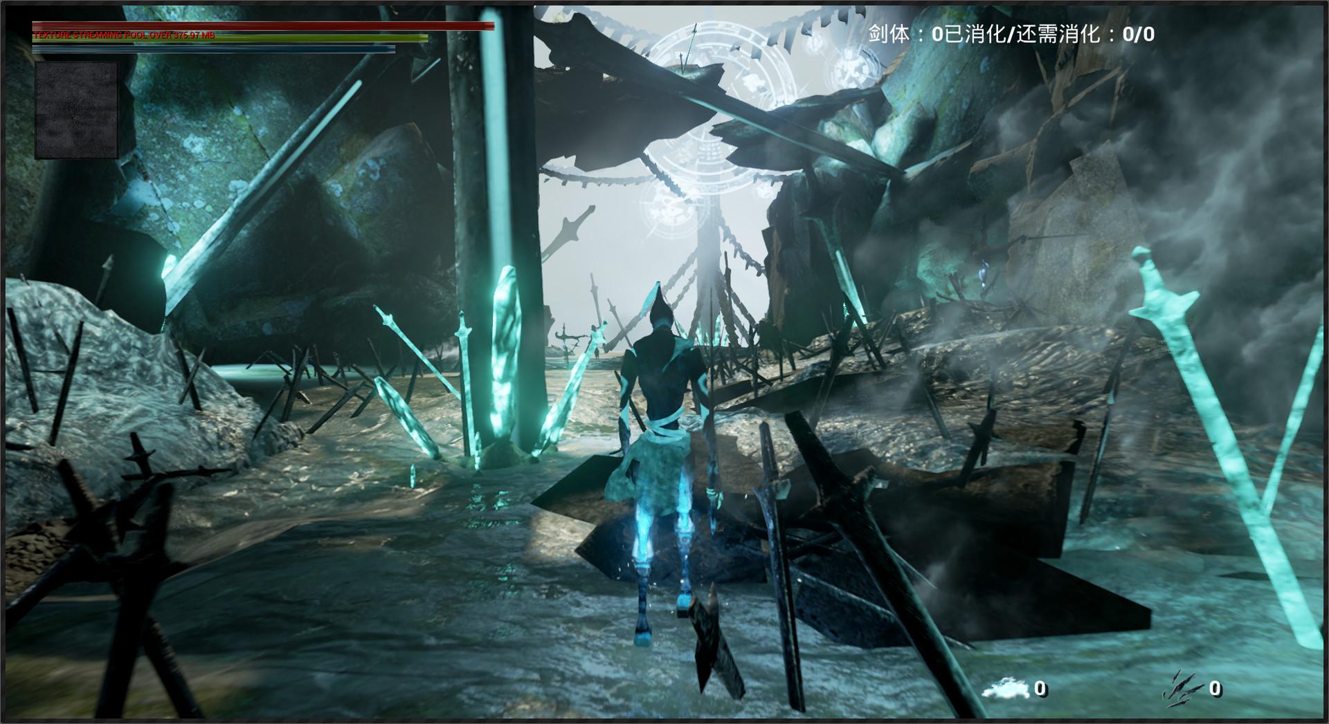 Screenshot 2: 劍魄