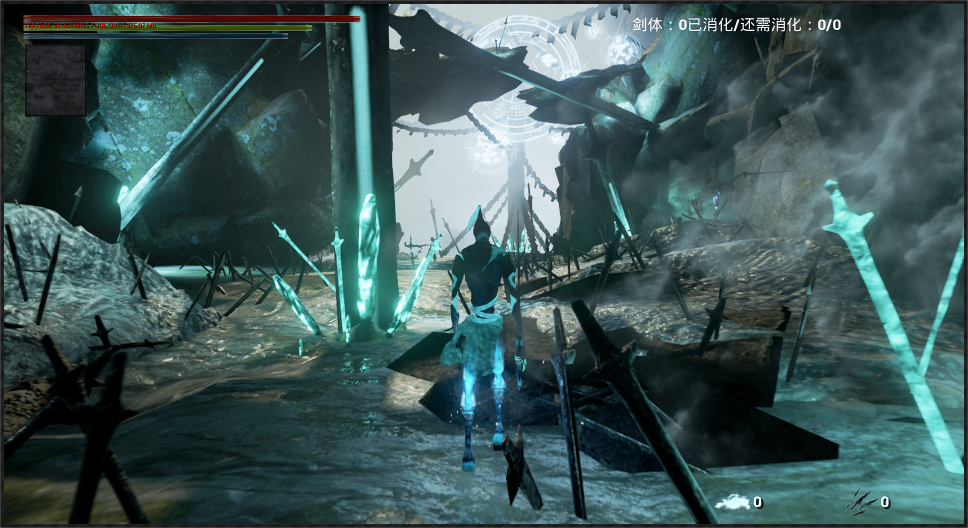 Screenshot 2: 剑魄