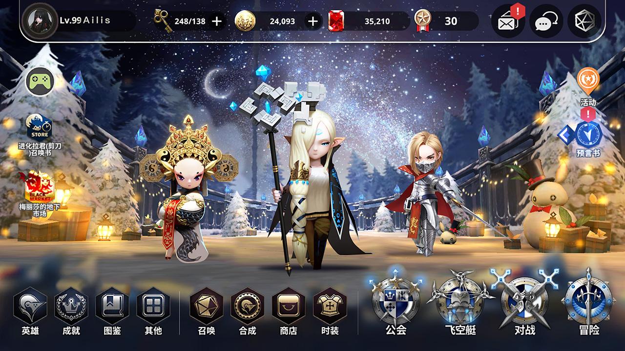 Screenshot 3: 破曉戰歌-Destiny(天命6簡中版)