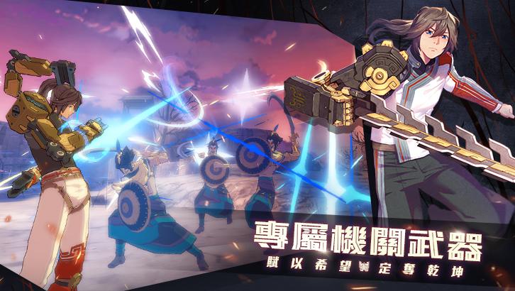 Screenshot 2: 軒轅劍蒼之曜