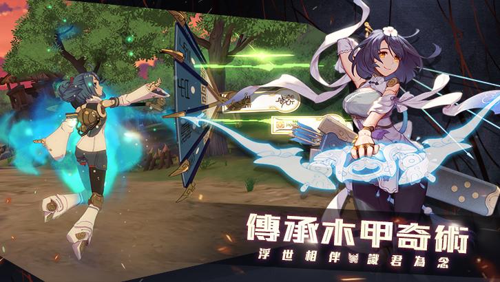 Screenshot 3: 軒轅劍蒼之曜