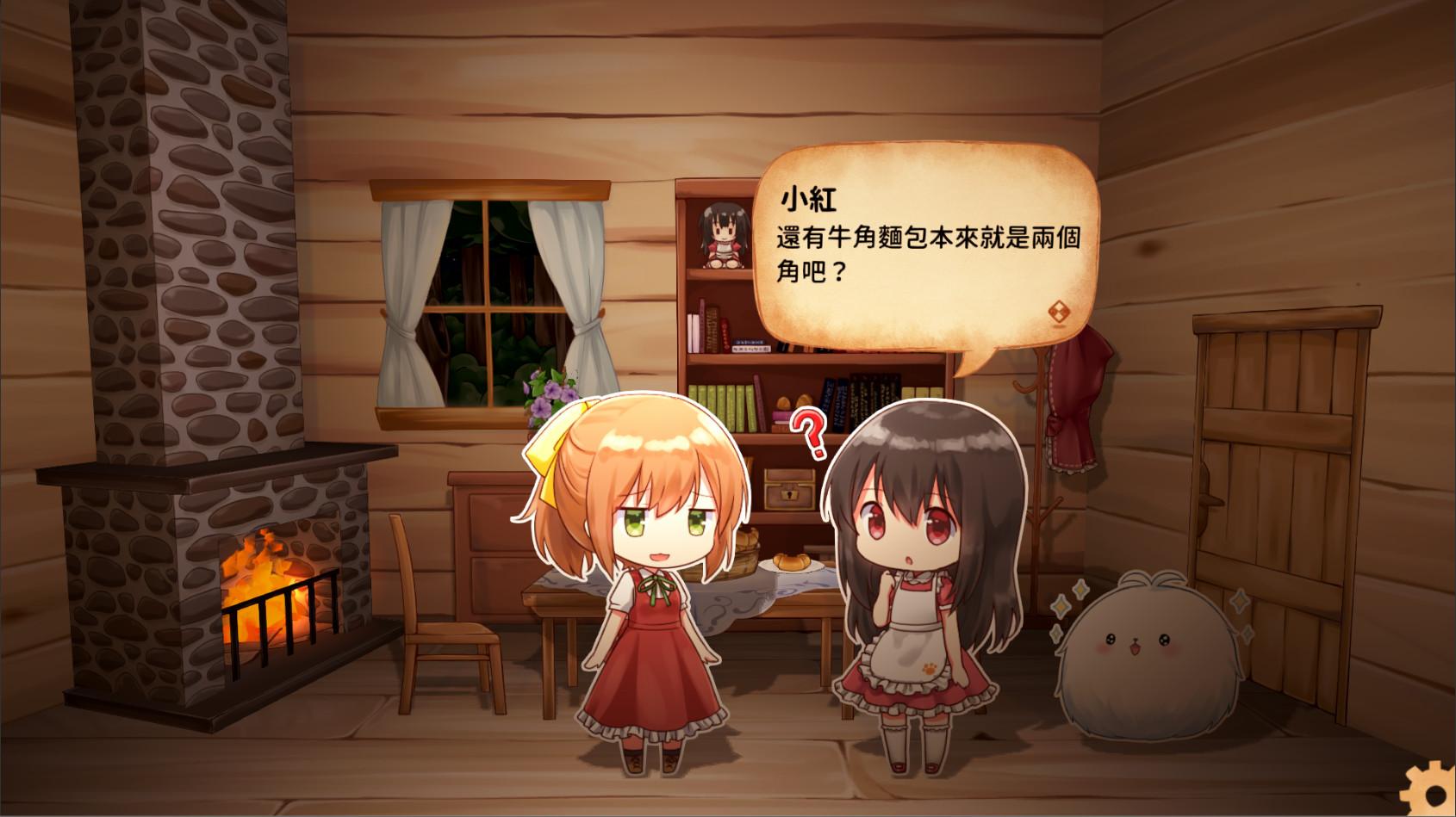 Screenshot 3: Fururu Project : Ruby