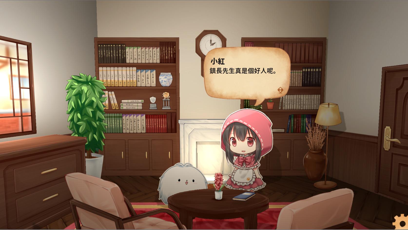 Screenshot 4: Fururu Project : Ruby