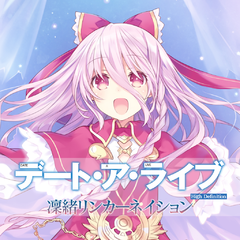 Icon: DATE A LIVE: Rio Reincarnation