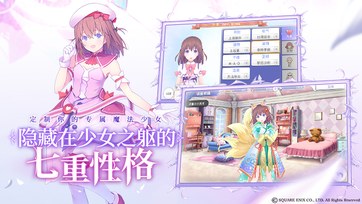 Screenshot 3: Mashiro Witch – Midnight Marchen | Simplified Chinese