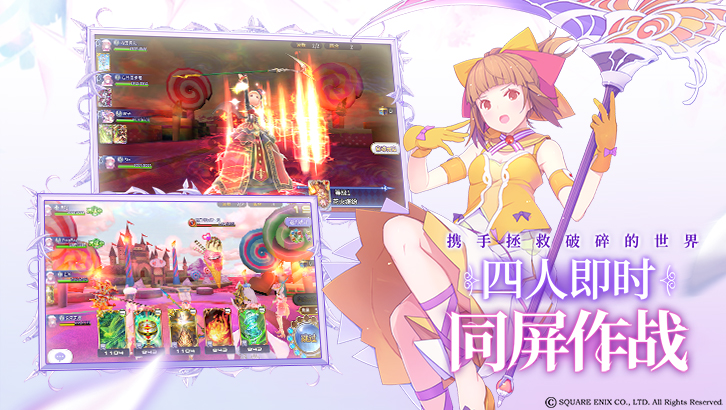 Screenshot 4: Mashiro Witch – Midnight Marchen | Simplified Chinese