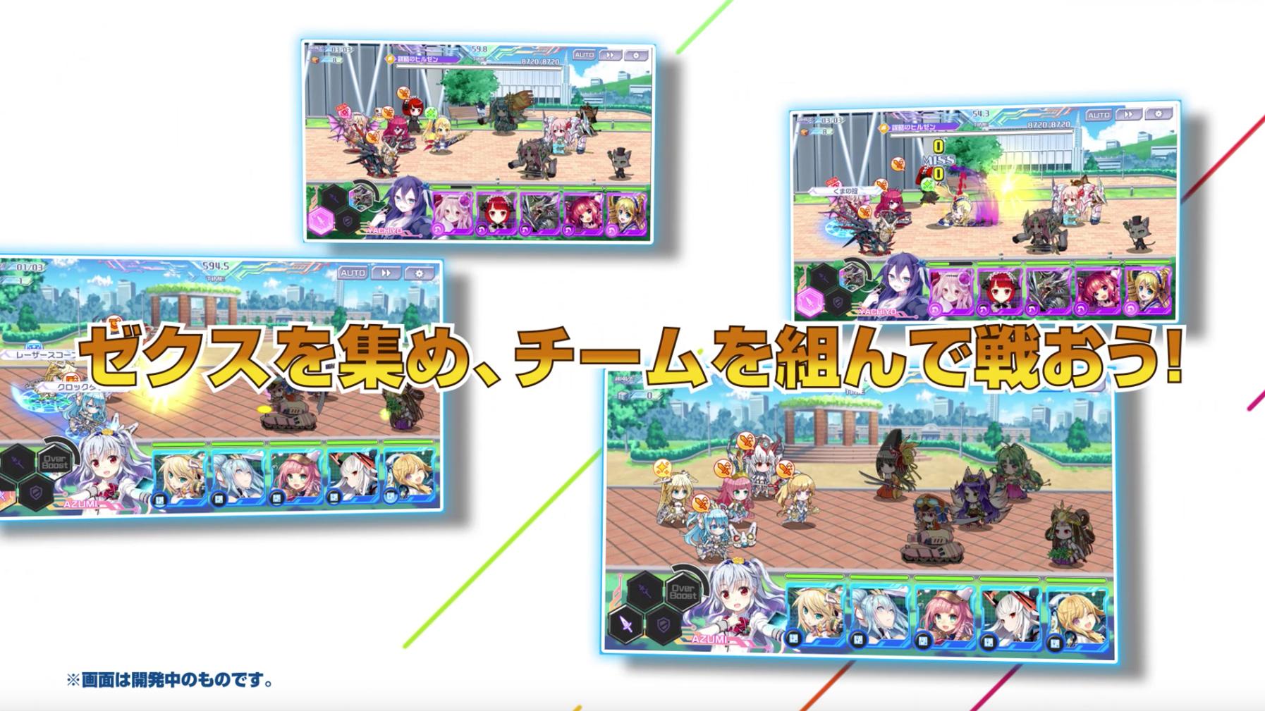 Screenshot 1: Z/X Code OverBoost
